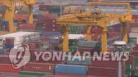 韩7月出口额同比降10.2% 连续19个月呈跌势