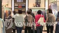 韩7月CPI同比上涨0.7%