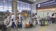 里约奥运开幕式韩国代表团将第52个入场