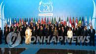 朴槿惠下月访华出席G20峰会 是否会晤习近平受关注