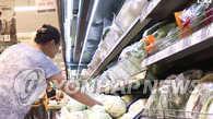 韩消费者信心指数连续两个月上升