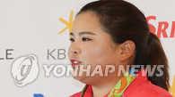朴仁妃捐款60万元加入高额捐助者俱乐部