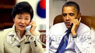 韩美总统:通过安理会新决议与核保护伞对朝施压