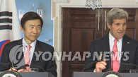 消息:韩美下月开外长防长会议商讨强化延伸威慑