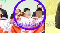 韩政府拒绝核实有关朝奥数英才抵韩报道