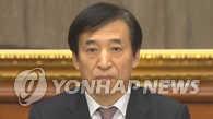 韩央行调低2017年经济增长预期至2.8%
