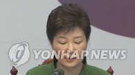 民调:朴槿惠和执政党支持率创现政府成立后最低