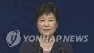 """朴槿惠出席""""警察日""""纪念活动呼吁规范法律秩序"""