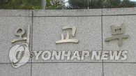 韩官员就朝美民间接触称韩美将继续制裁朝鲜