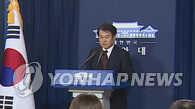 韩青瓦台回应朴槿惠亲信预览讲稿消息:正了解情况