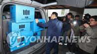 韩检方搜查朴槿惠涉腐亲信住宅和办公室