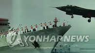 韩政府向中方提议签署军事情报协定