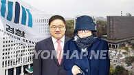 韩检方提请批捕涉嫌干政总统亲信崔顺实