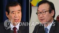 朴槿惠提名新任青瓦台秘书室长和政务首秘