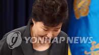 朴槿惠就亲信干政案称愿配合检方调查
