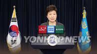 韩朝野就朴槿惠讲话道歉看法不一