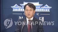 韩总统府:朴槿惠照例会向美国新总统致贺电