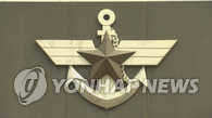 韩国防部:特朗普或要求韩方上调防卫费分担额