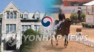 详讯:韩官方证实总统闺蜜之女走后门上名校
