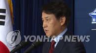 青瓦台:朴槿惠不会缺席韩中日领导人会议