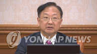 详讯:韩政府通过韩日《军情协定》 明日正式签署