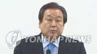 韩执政党前党首宣布不参选下届总统带头弹劾朴槿惠