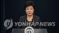 朴槿惠批准委托在野党推荐亲信门独立检察官