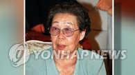 朝鲜民主党派女主席过世 韩政府批准次子奔丧