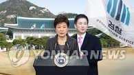 朴槿惠辩护律师称总统29日无法当面受查