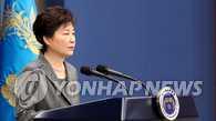 朴槿惠宣布愿提前依法卸任 全听国会安排