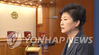 韩宪法法院紧锣密鼓准备总统弹劾审理