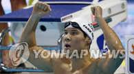 朴泰桓2016短池世锦赛再添一金 成就三冠王