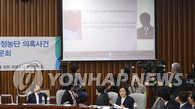 韩总统亲信通话录音被曝 企图隐瞒向SK集团逼捐