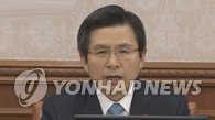 韩代总统:国会政府紧密协商就能克服危机