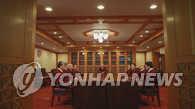 韩宪法法院22日将进行总统弹劾案首次预审