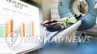 韩癌症患者5年相对生存率突破70%