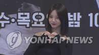Girl's Day惠利捐29万助大邱市遭火灾商贩