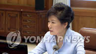 朴槿惠今见律师团商讨弹劾审理对策