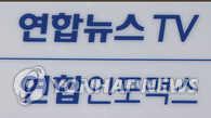 韩联社TV2016年收视率称霸韩国新闻频道