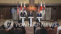 韩美日本周将举行副外长会议讨论对朝制裁