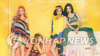 Wonder Girls本月或告别老东家JYP