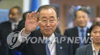 韩政府将向潘基文等有功人士授予奖章