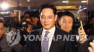 韩独检组明日传唤三星李在镕调查行贿疑惑