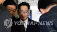 三星李在镕以亲信门行贿嫌疑人身份到案受查