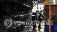 韩著名水产市场起火 损失逾300万元