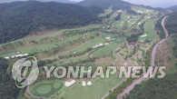 韩军或明公布萨德落户地地皮估价结果