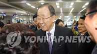韩外交部将为潘基文办招待会