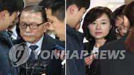 韩独检组传唤被捕前高官调查朴槿惠是否指示制定黑名单
