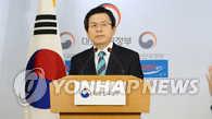 详讯:韩代总统新年记者会强调萨德入韩必要性