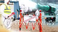 韩畜牧养殖户禁运30小时